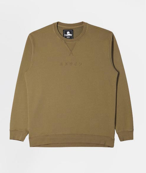 Edwin - Katana Sweat - Olive Garment Dyed