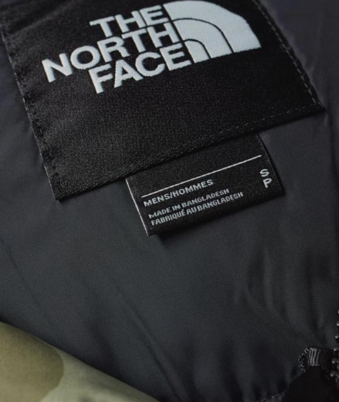 The North Face - 1996 Nupse Jacket - camo