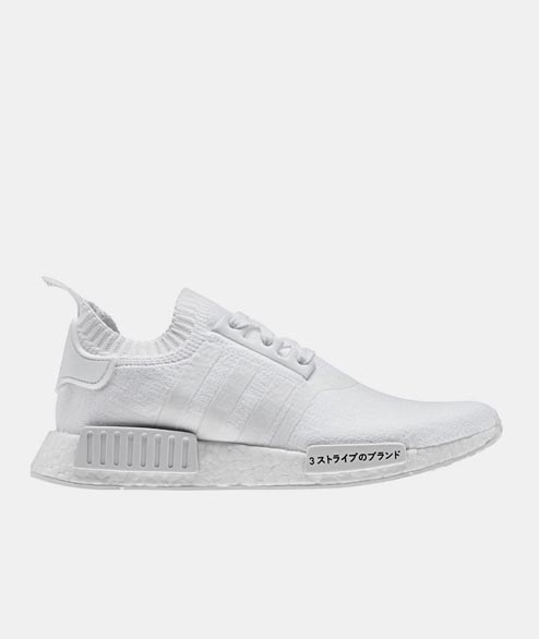 Adidas originals - NMD R1 PK - White